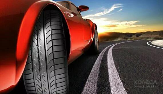Шины на легковом автомобиле